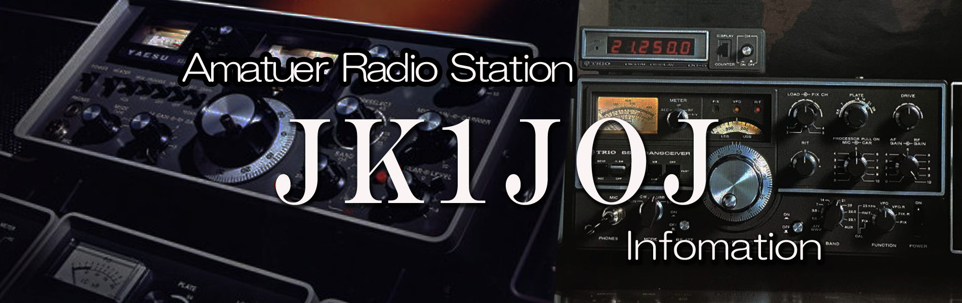 Amatuer Radio Station JK1JOJ infomation